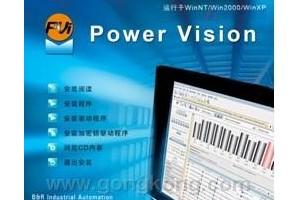 贝加莱 PowerVision SCADA系统