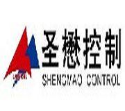 上海圣懋控制设备有限公司