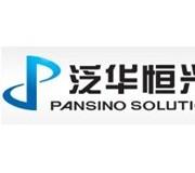 北京泛華恒興科技有限公司