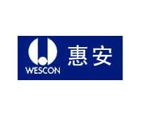 wescon-惠安