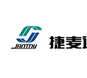 北京捷麥通信器材有限公司