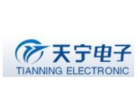 長沙天寧電子科技有限公司