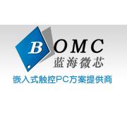 北京藍海微芯科技發展有限公司