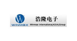 廣州浩隆電子科技有限公司
