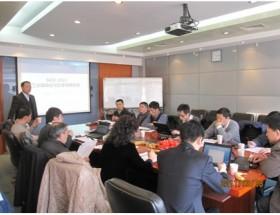 """第十届""""工业自动化与标准化""""研讨会筹备会在京召开"""