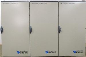 FB-3000MCS DCS 过程控制系统