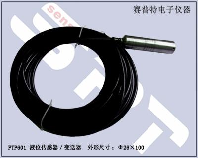 国产三菱PLC国产PLC可编程控制器(FX1S-16MR-DC)