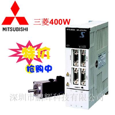 三菱400W伺服电机MR J2S 40A图片