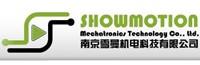 showmotio-雪曼机电