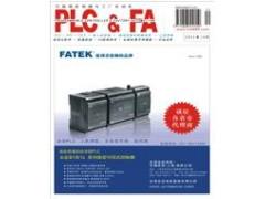《PLC&FA》