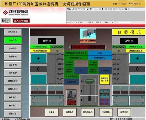s7_400通过工业以太网进入一级监控画面,原有触摸屏监控系统采用