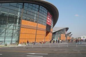 青岛国际会展中心图片