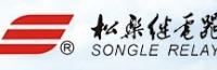 SONGLE-松樂