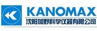 KANOMAX-加野