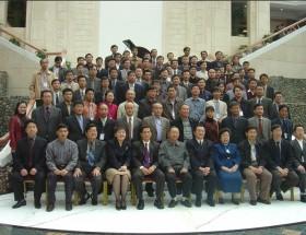 第二届变频器行业企业家论坛在蓉城隆重召开