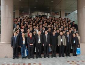 森兰公司陈斌博士被选为:中国电器工业协会变频器分会副理事长