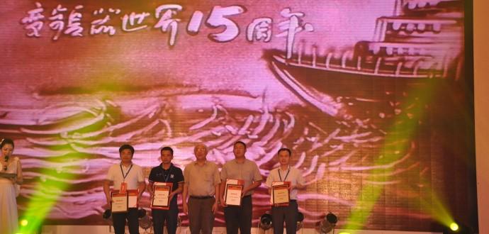 中国变频器行业最具潜力奖