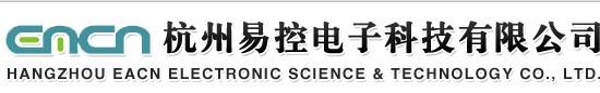 EACN-易控电子
