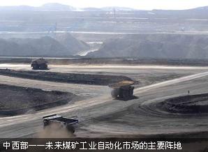 """""""十二五""""煤炭□ 需求年均增长有望达5.2%"""