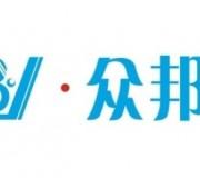 廣州眾邦業電氣技術有限公司