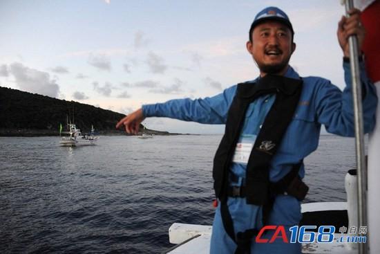 《使琉球录》,较为详尽地记载了钓鱼岛地形地貌,并界定了赤尾屿以东是
