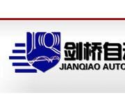 杭州劍橋自動化技術有限公司
