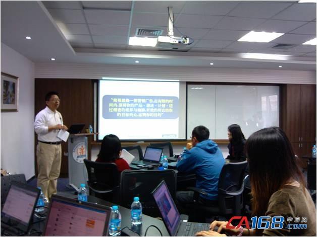 培训简报模板_重点人口转化培训简报
