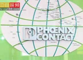 菲尼克斯电气璀璨绽放第14届中国国际工业博览会