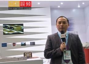 特富麦克(上海)不中断供电系统磁性器件有限公司
