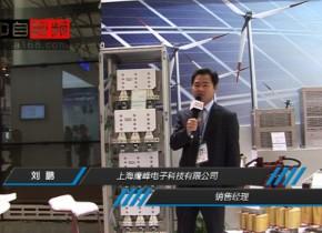 上海鹰峰电子科技有限公司上海工博会最新产品