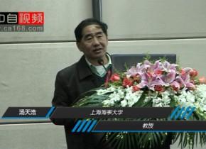 新能源的关键技术与发展趋势——上海海事大学教授汤天浩