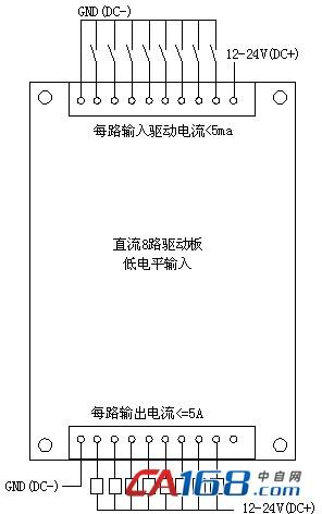 dc板接线图 yd-4008