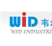 蘇州韋爾迪機電自動化有限公司