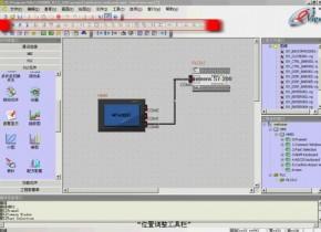 EV5000的介绍和简单工程的范例 Kinco步科