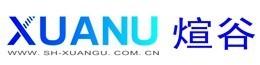 XUANU-煊谷