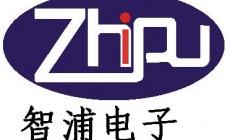 ZhiPu-智浦电子
