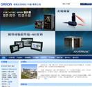 歐姆龍自動化(中國)有限公司