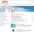 赛米控(香港)有限公司