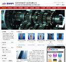 深圳市西林电气技术有限公司