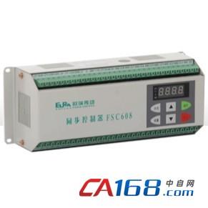 欧瑞八路同步控制器FSC608