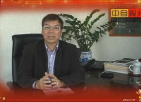 """中颖电子——欢乐新春-点亮""""视""""界"""