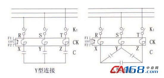华德电容补偿专用滤波串联电抗器cksg