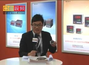 2013年广州自动化会展之奥拓尼克斯电子(嘉兴)有限公司