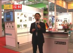 菲尼克斯(中国)投资有限公司