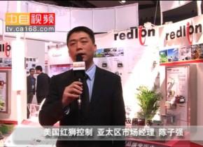 广州自动化展美国红狮控制