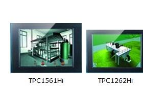 mcgsTpc高端系列产品全新发布