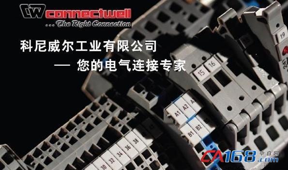 库卡携众多产品亮相上海国际机器人展 2012-05-18 17:19 日立电梯携全