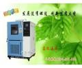上海LRHS系列高低温箱