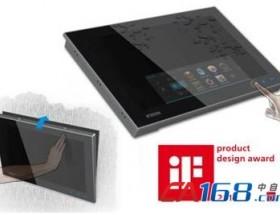 智领工业等级平板电脑新未来——研华推出新一代宽屏多点触摸工业等级平板电脑TPC-1840WP