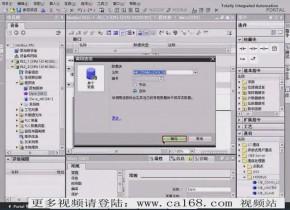 9 S7-1200 Modbus RTU通信(2)-编写从站程序
